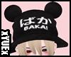 *Y* Baka Bear Hat (M)