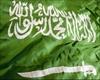 SaudiArabia_flag