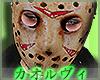 Jason Mask - Halloween