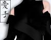 Aoi | Buckle Jacket