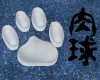 ☆white Paw Couch