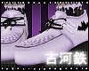 [TSU] Creepers Violet
