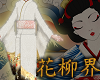 花 Oo-Furisode Kimono 3