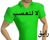 saudia(rayg)