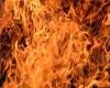 Firexplosion