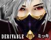 ! Dragoon Ninja Mask