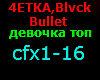 4ETKY, Blvck Bullet