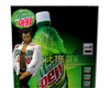 Dew the Dew machine1
