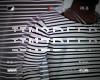 GSB: FASHION S stripe