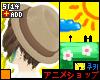 |C| Summer 14 | Hat