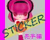 chibi JANE sticker