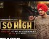 So High Muse wala