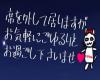☆afk jp1