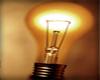 S= orange light effect