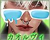 Melted Glasses V10