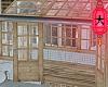 e roof cabin