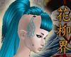 花 Cyberpunk Chiba