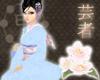 *BRWH* Blue Iromuji