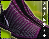 Rai° Jog Trainer Purple