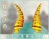 [HIME] Cara Horns 1