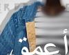Layer denim jacket 1