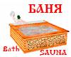 Bath RUS