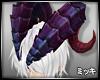 ! HD Curse Devil Horn