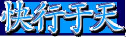 Sticker_14577159_19682404