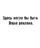 Guest_CHUVAK