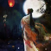Guest_Moonlightt16